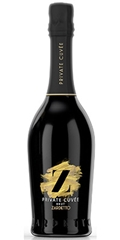SPUMANTE PRIVATE CUVEE BRUT - ZARDETTO SPUMANTE PRIVATE CUVEE BRUT